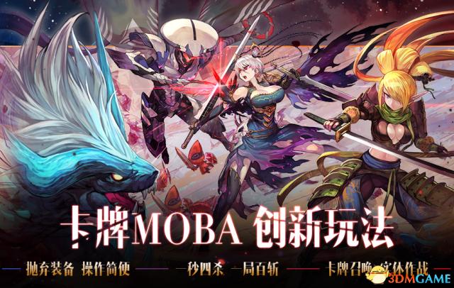 《紅蓮之王》10週年 日本國民級Moba不瞭解下嗎?