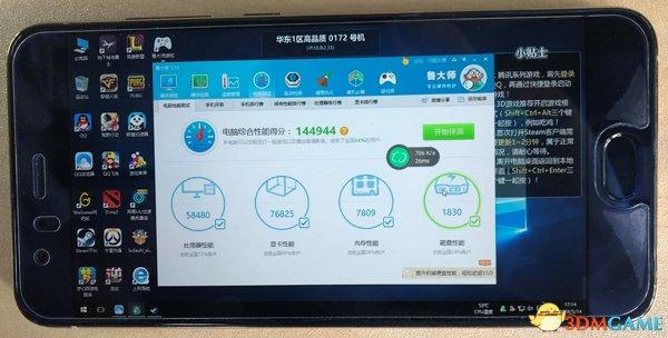 达龙云电脑确认亮相2019 ChinaJoyBTOB展区
