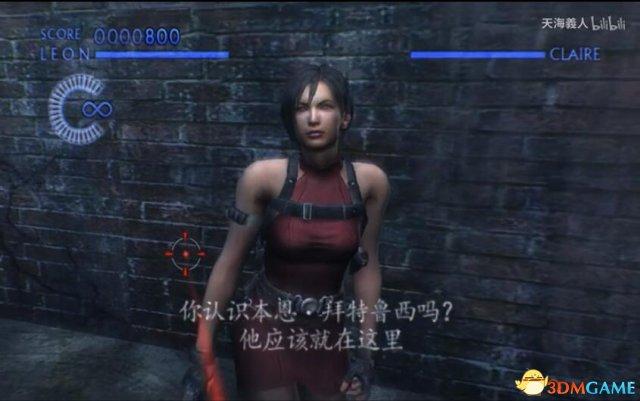 海豚模拟器修改版发布 Wii与NGC游戏画质大幅提升