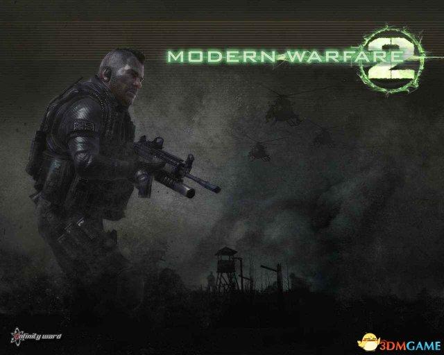 《使命召唤:现代战争2》