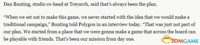 Dan Bunting接受Polygon的采访
