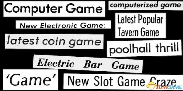 <b>美国电玩历史协会追溯「电玩」一词的相关由来</b>