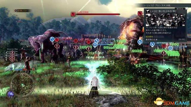 PS4独占动画改编作品《皇帝圣印战记》广告片展示