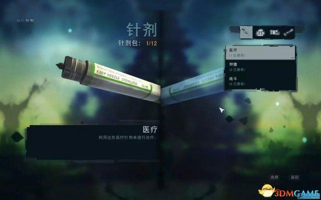 美高梅mgm平台 16