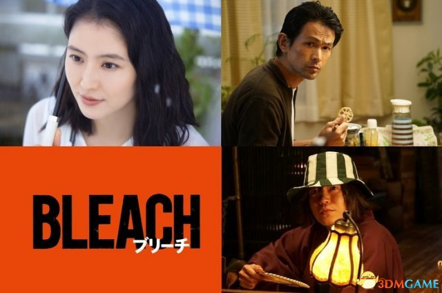 长泽出演一护母亲 《死神》真人电影最新角色公开