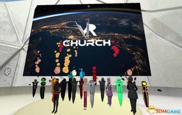 <b>神也要跟上时代?!与时俱进《VR教会》备受争议</b>