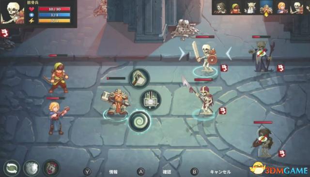 畫風華麗 策略名作《地城進擊者》即將登Switch