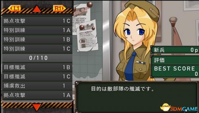 新角色要素追加!SNK名作《合金弹头XX》登陆PS4