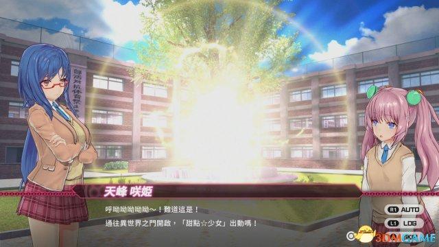 《子弹少女 幻想曲》PS4/PS Vita亚洲版公开新游戏画面截图
