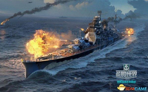 海上肉搏!《戰艦世界》中的的德系巡洋清流