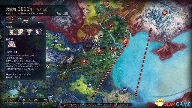 RPG《皇帝圣印战记》新预告及截图 战斗场景华丽
