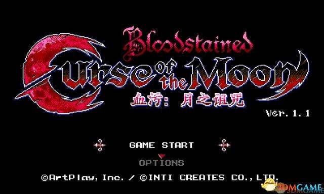恶魔城风新作《血迹:月之诅咒》中文免安装版发布