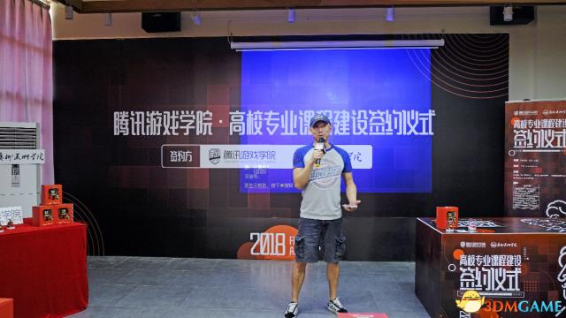 腾讯游戏学院与广州美术学院达成深度合作