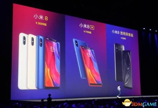 """IPO前小米办""""最大规模发布"""" 你为小米8手机买账吗"""