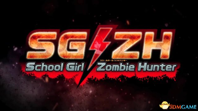 卖肉系列降临PC 《校园女生僵尸猎人》将登Steam