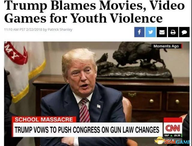 唐纳德·特朗普有关于游戏与电影的讲话