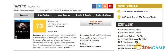 《吸血鬼》IGN 7分