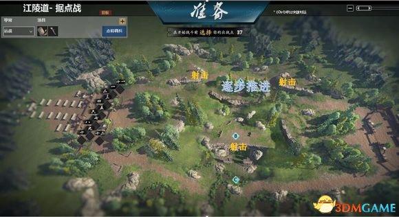 老玩家现身说法第十期 铁甲雄兵江陵道地图打法解析