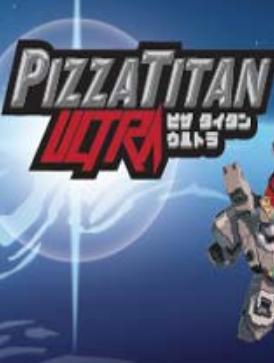 终极披萨泰坦 v1.0三项万能修改器