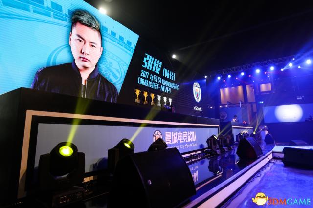 曼城成进军中国电子竞技产业的第一家英超俱乐部