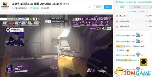 OWL S4第四周 CC直播洛杉矶英勇队冲击季后赛