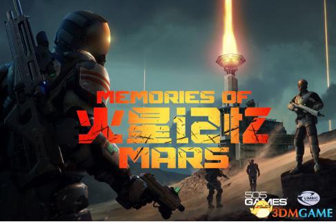 Memories of Mars正式登陆steam平台,点燃夏日激情