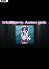 智力拼图:动漫少女 英文免安装版