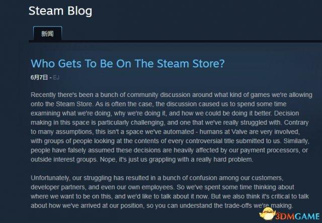 V社终于妥协 不违法的包括福利游戏都能上架Steam