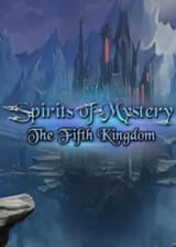 鬼魂之谜7:第五王国 英文免安装版