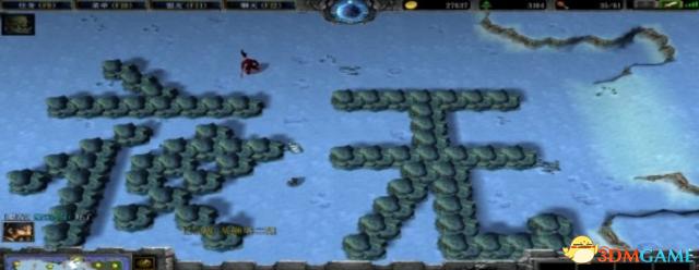 魔兽争霸3 v1.24夜无岛v2.6正式版