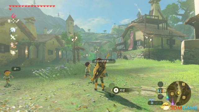 你最喜欢哪款游戏的界面,为什么?