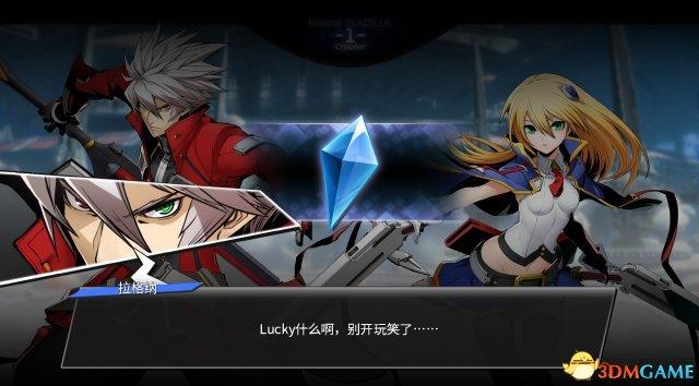 苍翼默示录交叉组队战无剧透各<a class='simzt' href='http://www.uchi-machi.com/games/conclusion/' target='_blank'>结局</a>选项介绍