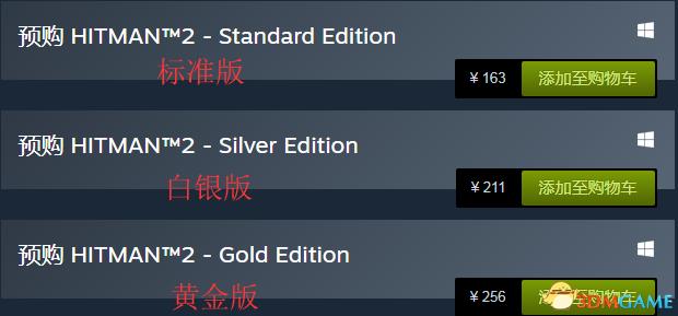 杀手2什么时候发售 游戏预购地址介绍