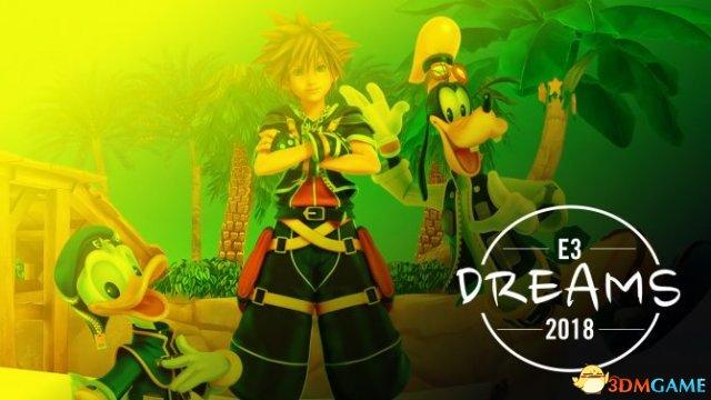 E3白日梦:《王国之心3》是时候公布发售日了