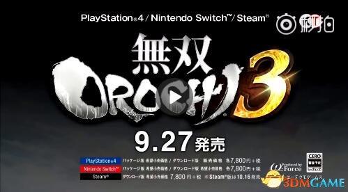 <b>《无双大蛇3》发售日公布 PC版10月16日上市</b>
