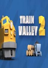 火车山谷2未加密破解版