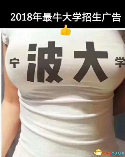 周一劲爆火辣囧图福利多 妹子洗澡怎么还穿衣服?