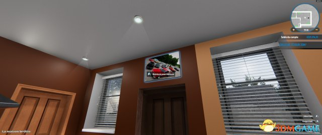 房产达人自定义海报设置方法