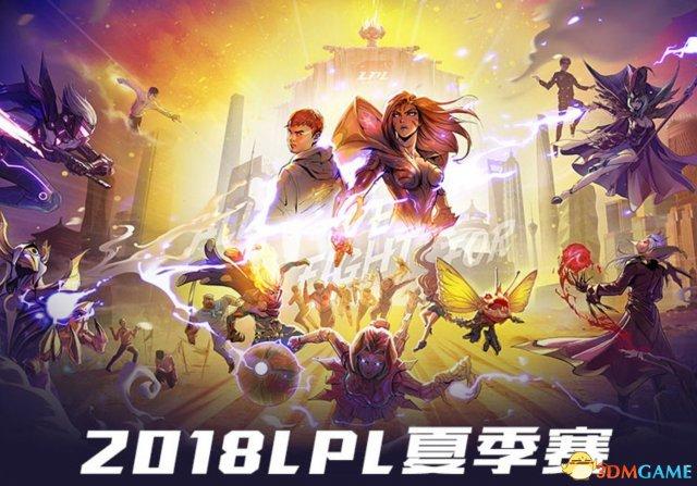 2019LPL夏季赛即将开战 斗鱼直播揭示首周看点