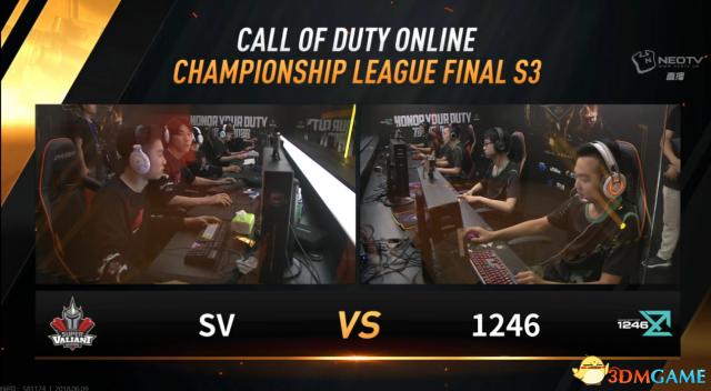 《決勝時刻OL》S3賽季總決賽落幕 SV戰隊為使命加冕