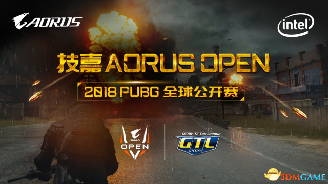 為夢想加冕,全球非職業世界賽AORUS OPEN即將開戰
