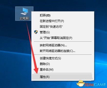腐烂国度2关闭系统账户控制UAC方法