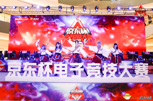 京东杯总决赛即将开赛 京东游戏打造泛娱乐产业联盟