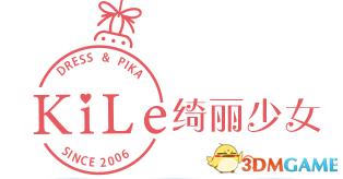 KILE绮丽少女将于2019年ChinaJoy 首次精彩亮相