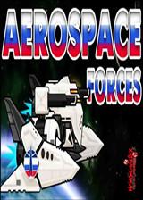 太空空军部队 英文免安装版