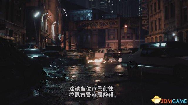 E3:《生化危机2》重制版官方中文宣传片 惊悚刺激