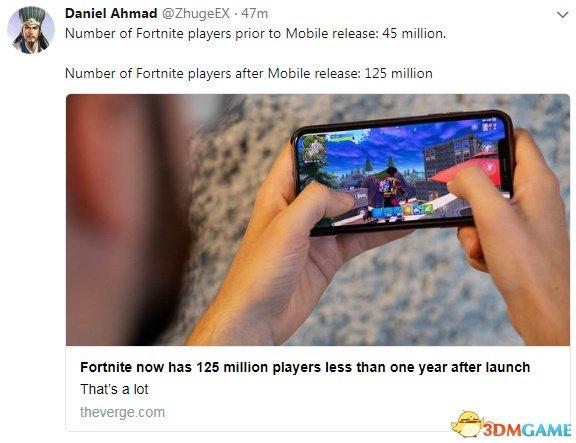 《堡垒之夜》发售不到一年 玩家增长至1.25亿