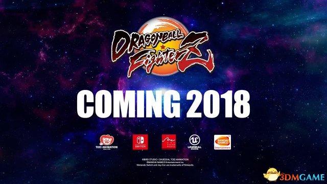 《龙珠战士Z》Switch版支持中文 2018年发售