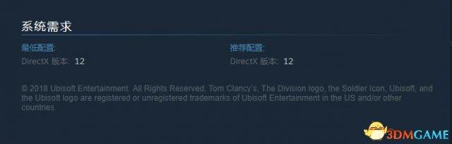 《全境封锁2》上架Steam 支持简中、需要DX12