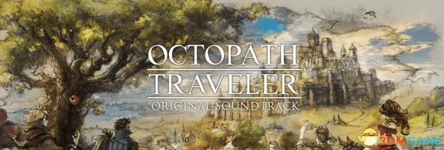 史艾Switch新作RPG《八方旅人》体验版即将上线